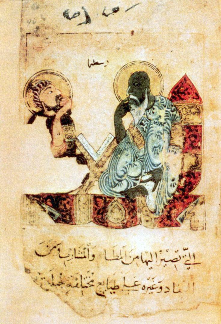 Аристотель с учеником