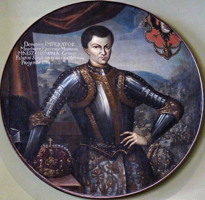 Лжедмитрий I в коронационных доспехах (ок. 1606 г.)