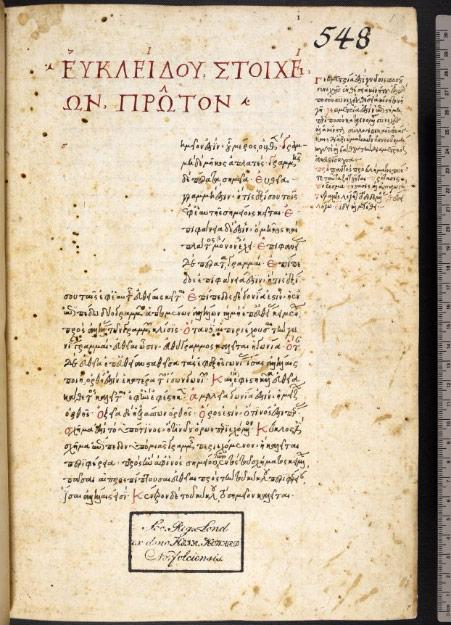«Начала» Евклида (IV в. до н.э.)