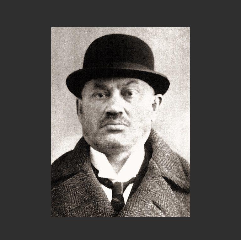 Евно Фишелевич Азеф (1869-1918)