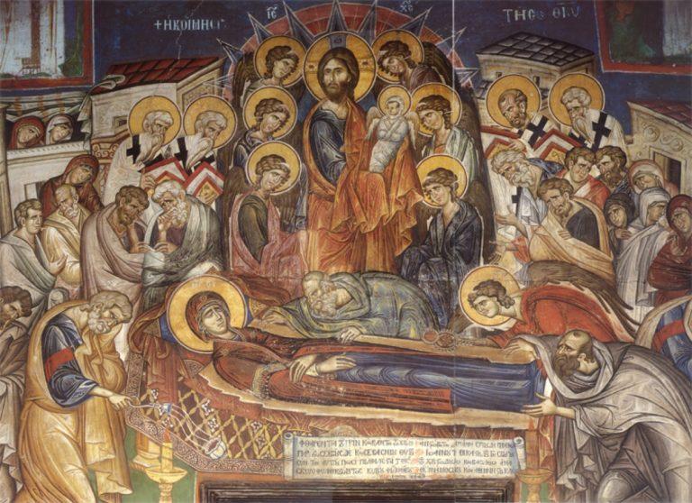 Фреска Успения Богоматери. XIV век
