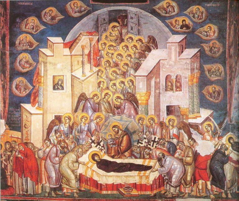 Фреска Успения в церкви Богородицы Перивлепты. Конец XIII в.