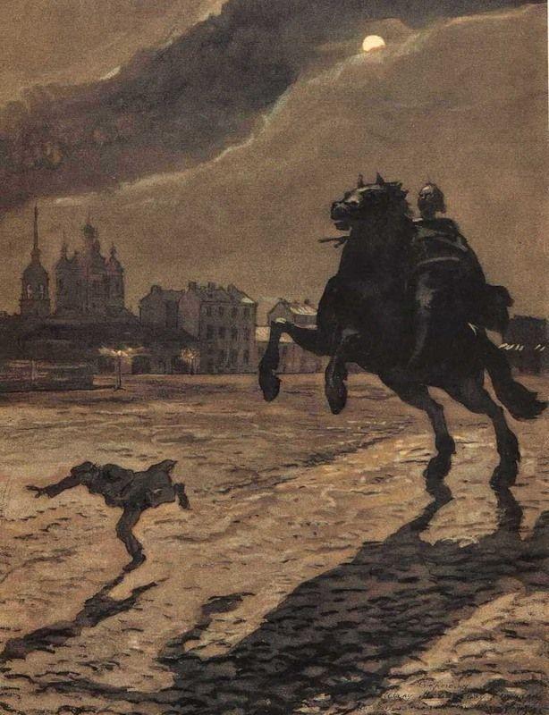 Фронтиспис из серии иллюстраций к поэме А.С. Пушкина «Медный всадник»