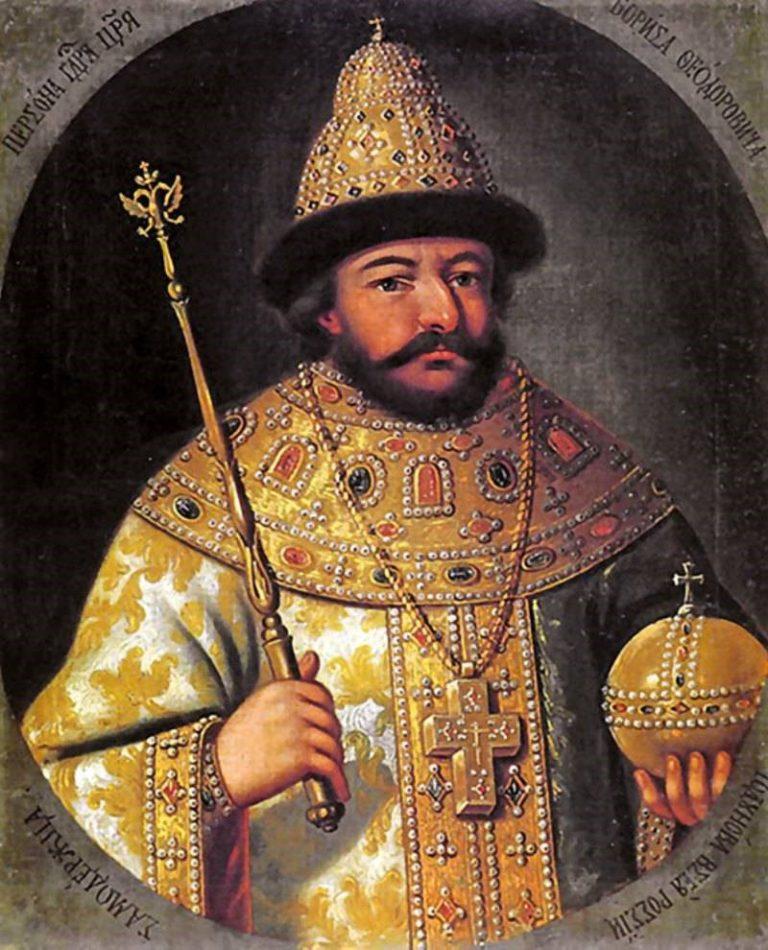 Портрет царя Бориса Годунова