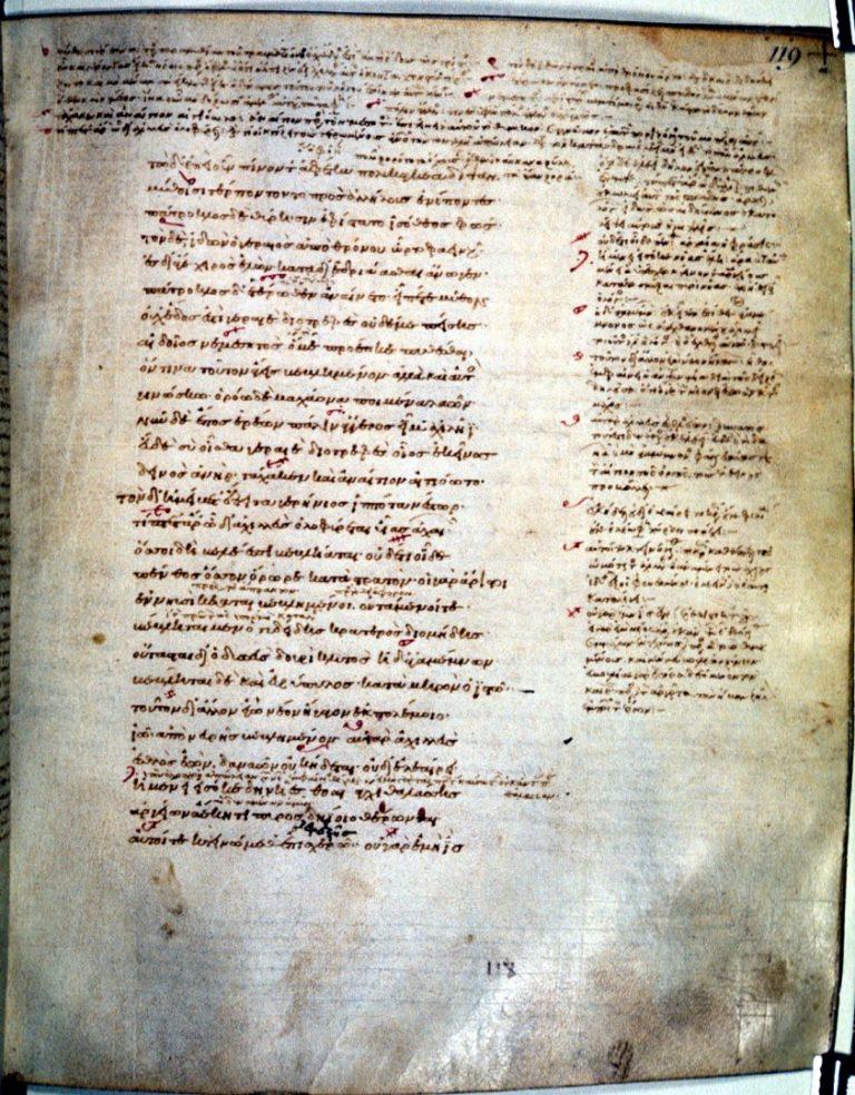 Греческий манускрипт Илиады (XI в. н.э.), так называемый «Гомер Таунли» (the Townley Homer)