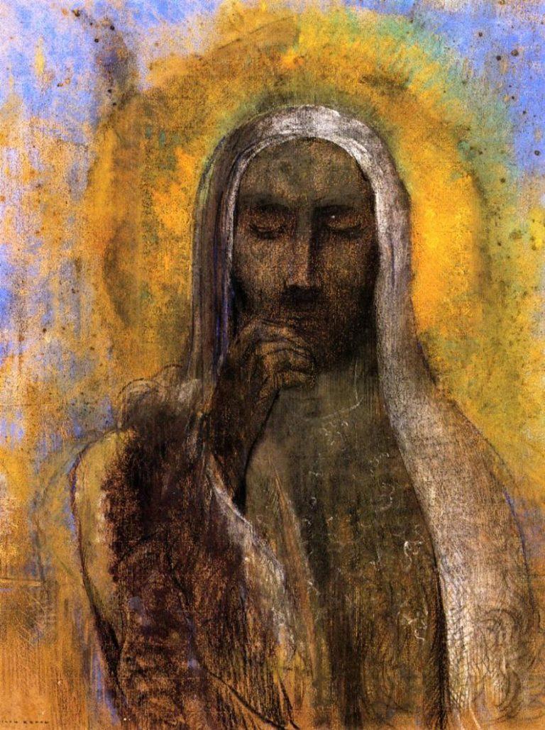Христос, хранящий молчание. 1897