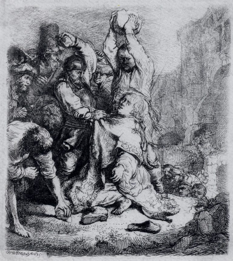 Каменование св. Стефана. 1635
