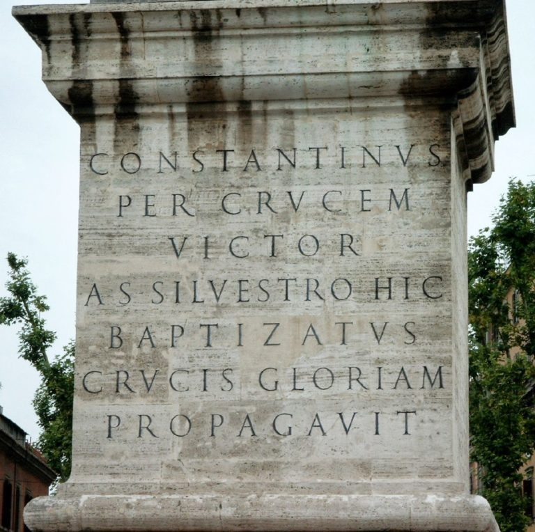 Колонна с легендой о крещении Константина
