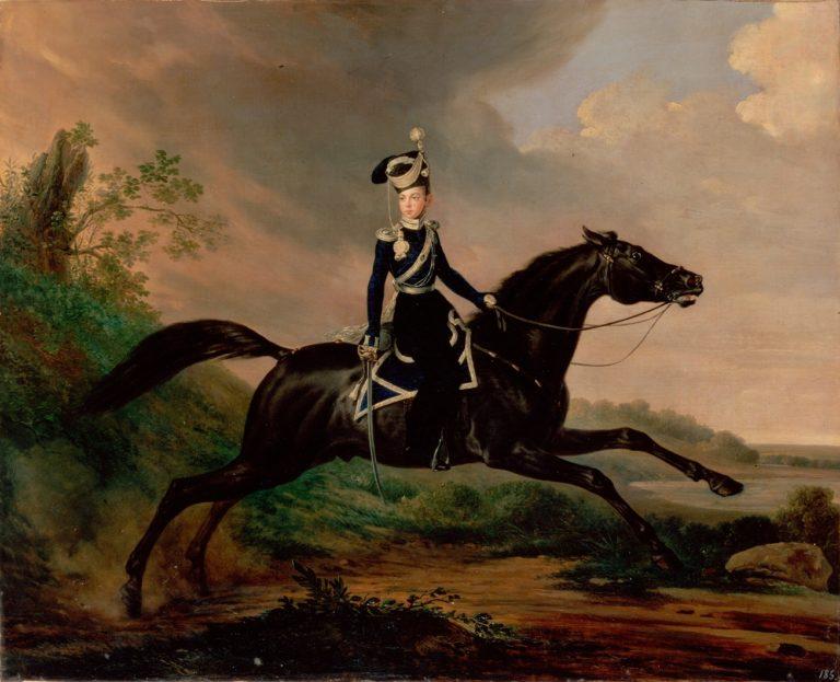 Портрет Александра II Николаевича в юности (1832)