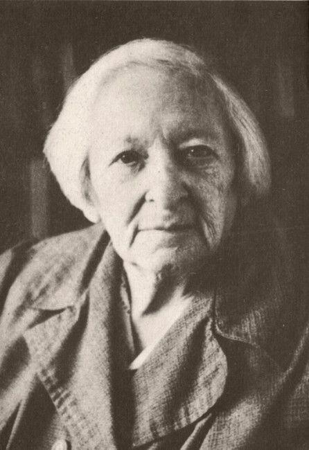 Лидия Яковлевна Гинзбург (1902 – 1990)