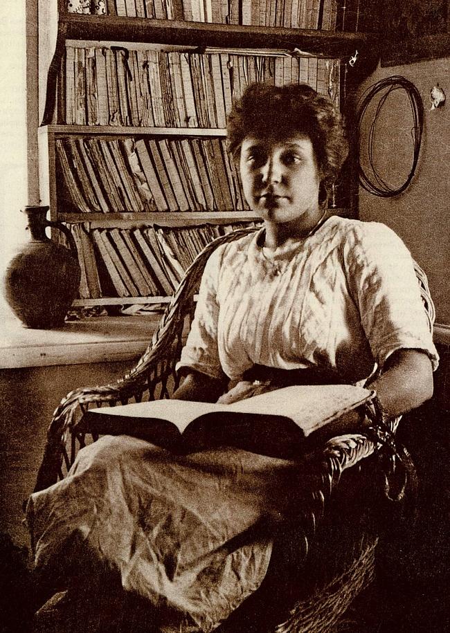 Марина Цветаева в 1911 году