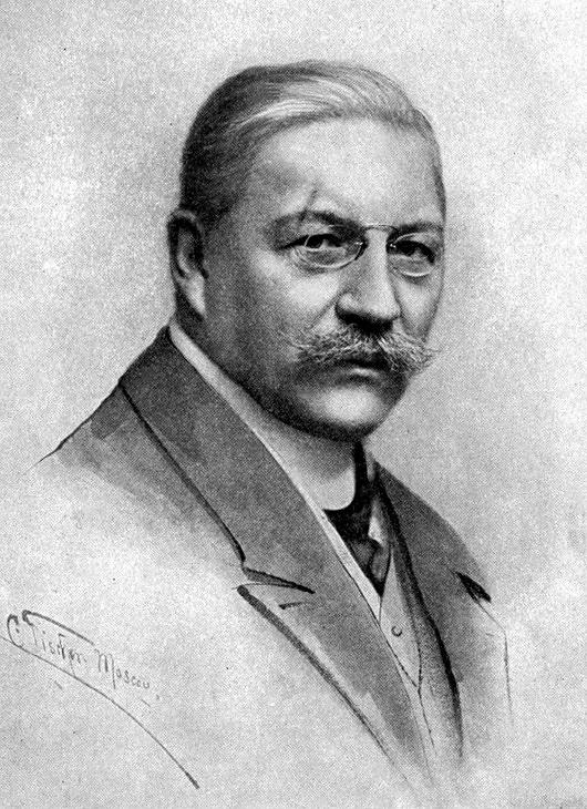 Павел Николаевич Милюков (1859 — 1943)