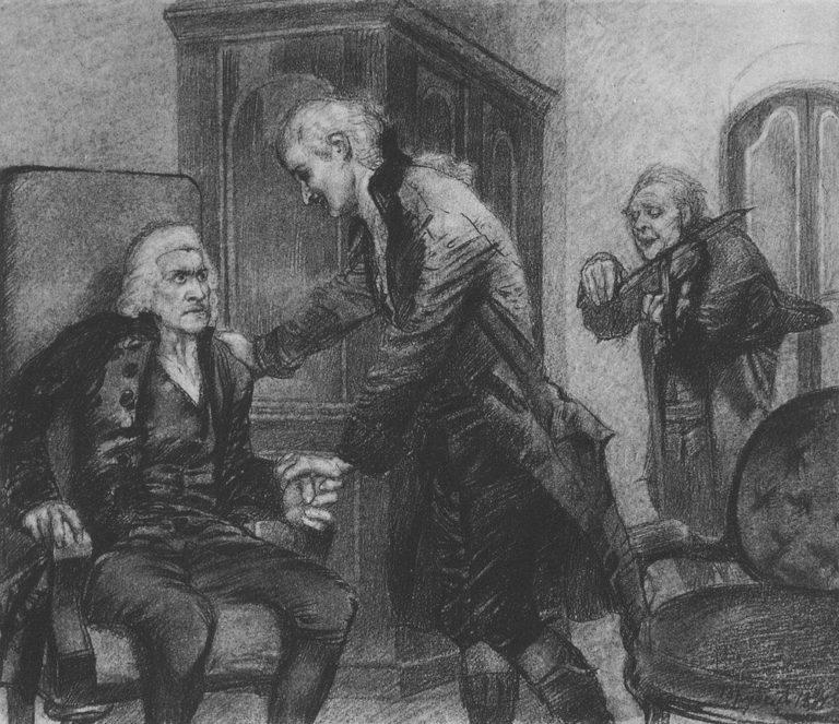Моцарт и Сальери слушают игру слепого скрипача. 1884