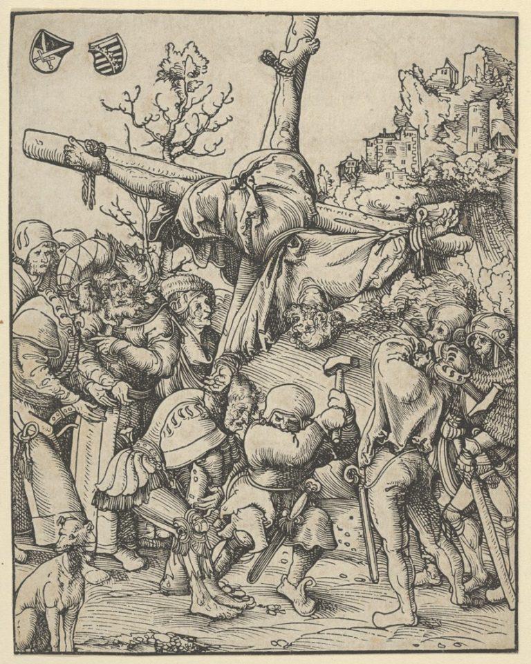 Мученичество Апостола Петра (1510 –1511)
