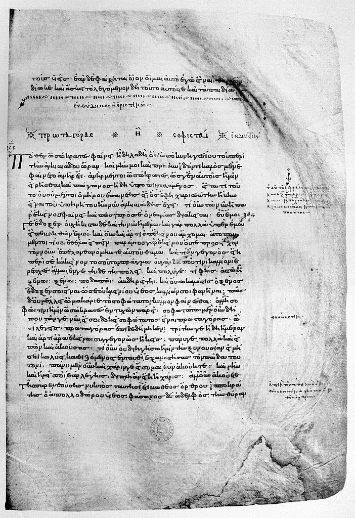 Начало диалога Платона «Протагор» в древнейшем, дошедшем до нас списке. 895 г. н.э.