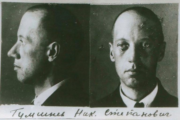 Николай Гумилев. 1921 г.