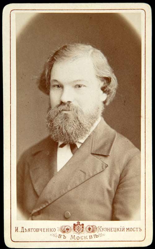 Николай Васильевич Бугаев (1837-1903)