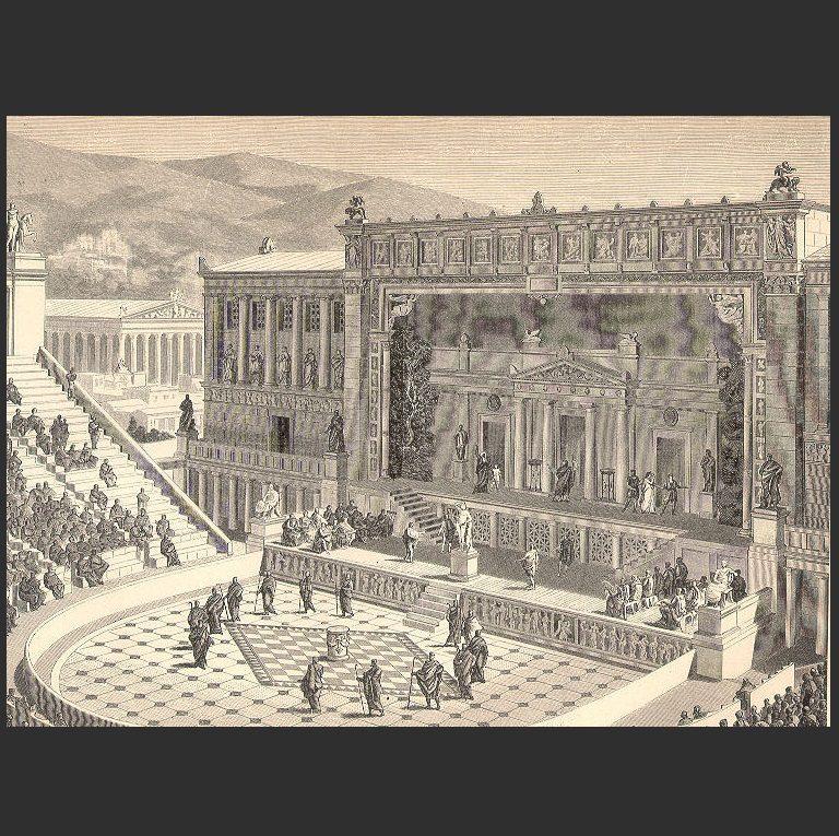 Орхестра (др.греч. ὀρχήστρα) театра Диониса в Афинах