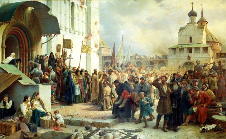 «Осада Троице-Сергиевой Лавры» (1891)
