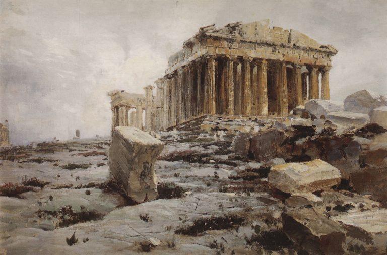 «Парфенон. Храм Афины-Парфенос» (1881-1882)