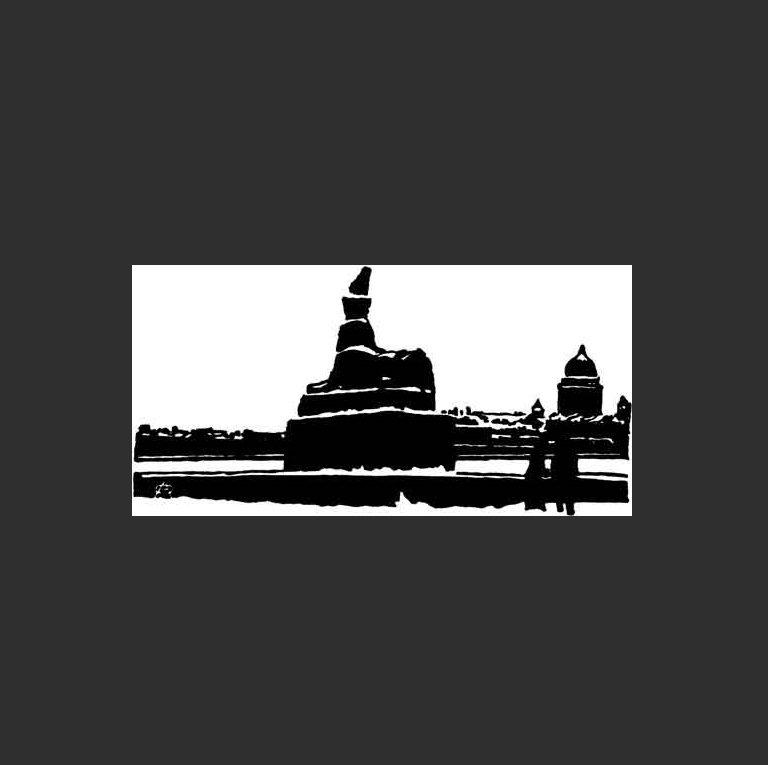 Петербург. Сфинкс. 1922