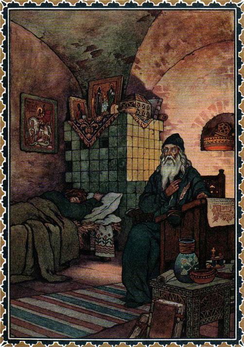 Пимен и Григорий в келье монастыря