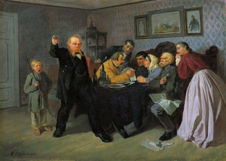 «Помещики-политики» (1864)