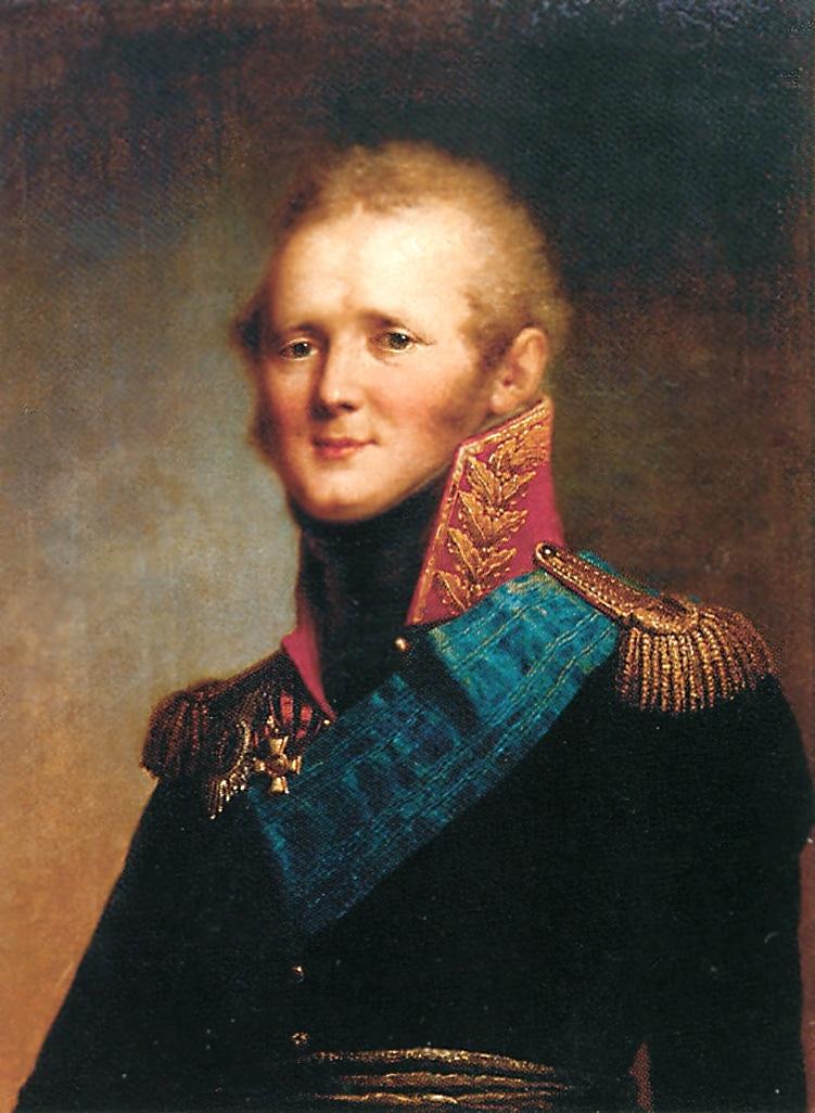 Портрет Александра I (1809)