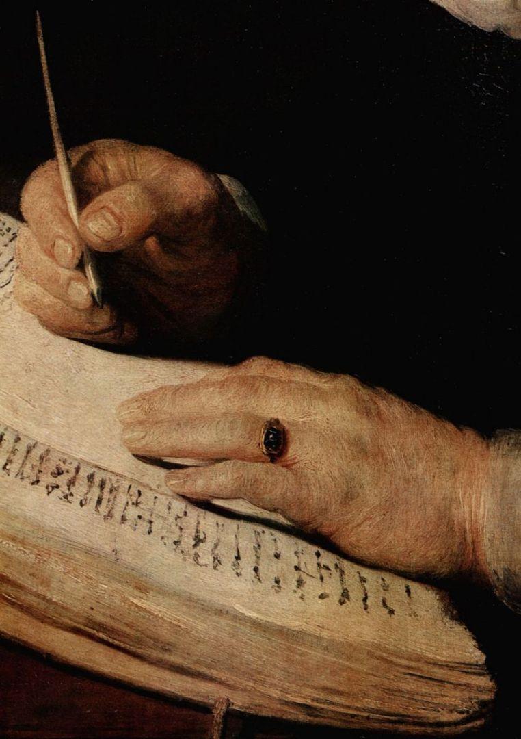 «Портрет ученого», фрагмент (1631)