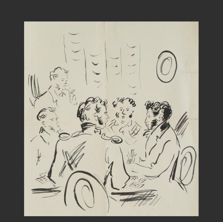 «Пушкин и декабристы. А. С. Пушкин» (1933)