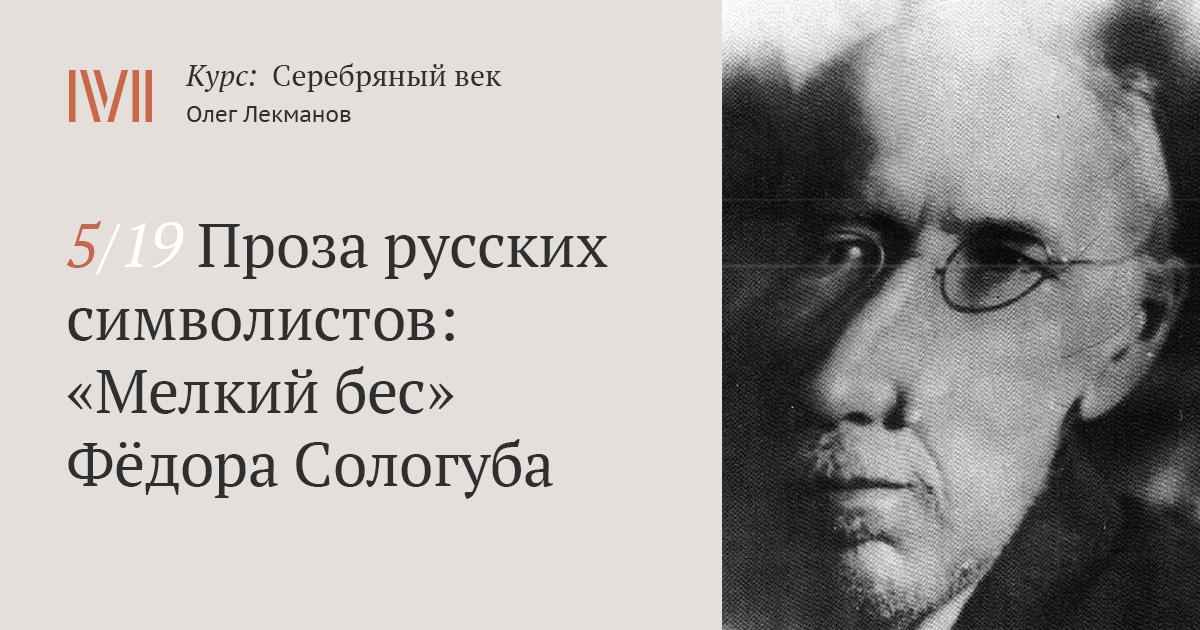 proza-russkaya-s-elementami-erotiki-chitat-zrelie-tetki-ebut-patsanov-foto