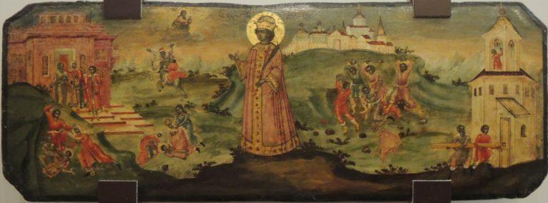 Икона «Царевич Димитрий Угличский в житие» (XVII в.)