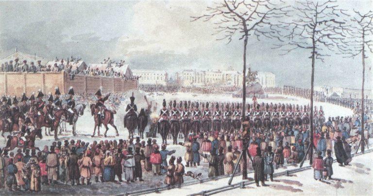 «Санкт-Петербург. Сенатская площадь 14 декабря 1825 года.» (1830-е гг.)