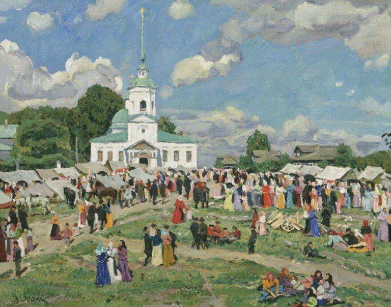 «Сельский праздник» (1910)