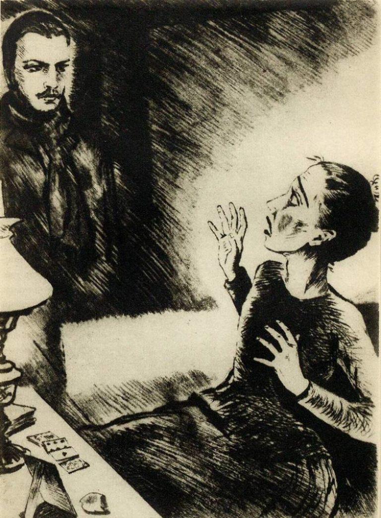 Ставрогин и хромоножка.1935