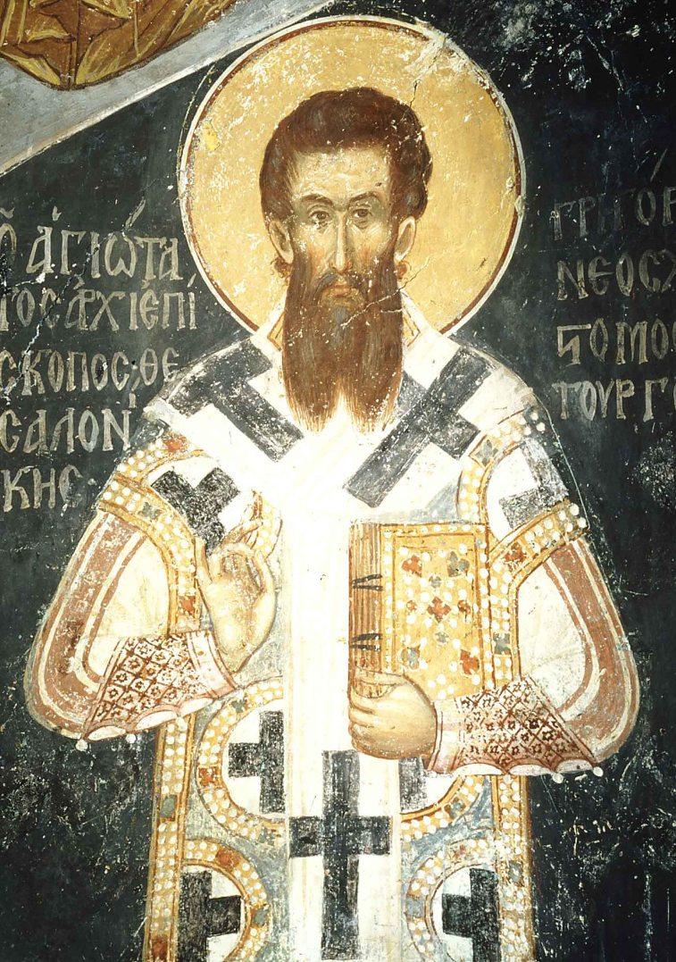 Св. Григорий Палама (греч. Γρηγόριος Παλαμάς; 1296–1359)