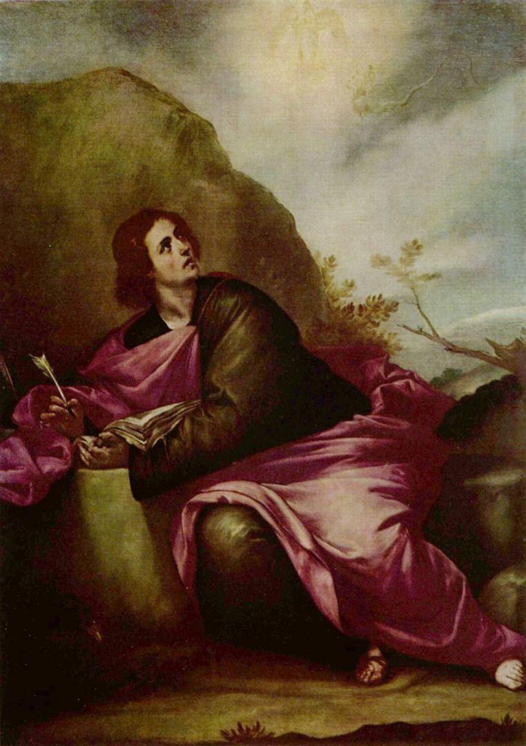 Св. евангелист Иоанн на Патмосе
