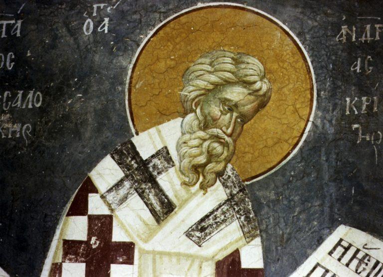 Святитель Андрей, архиепископ Критский