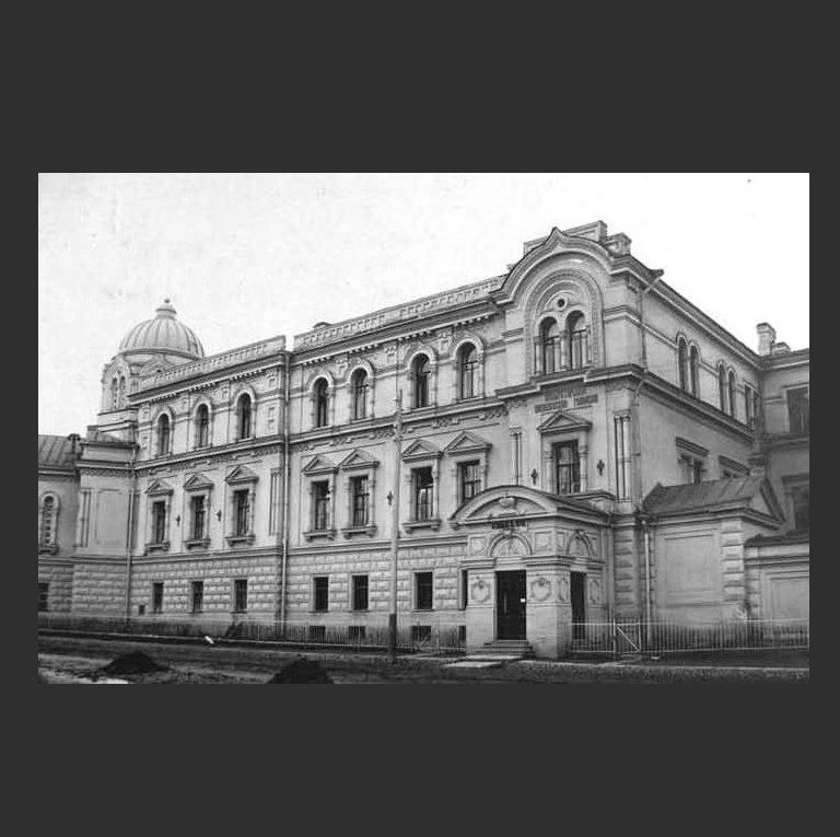 Царскосельская императорская Николаевская гимназия в начале XX в.
