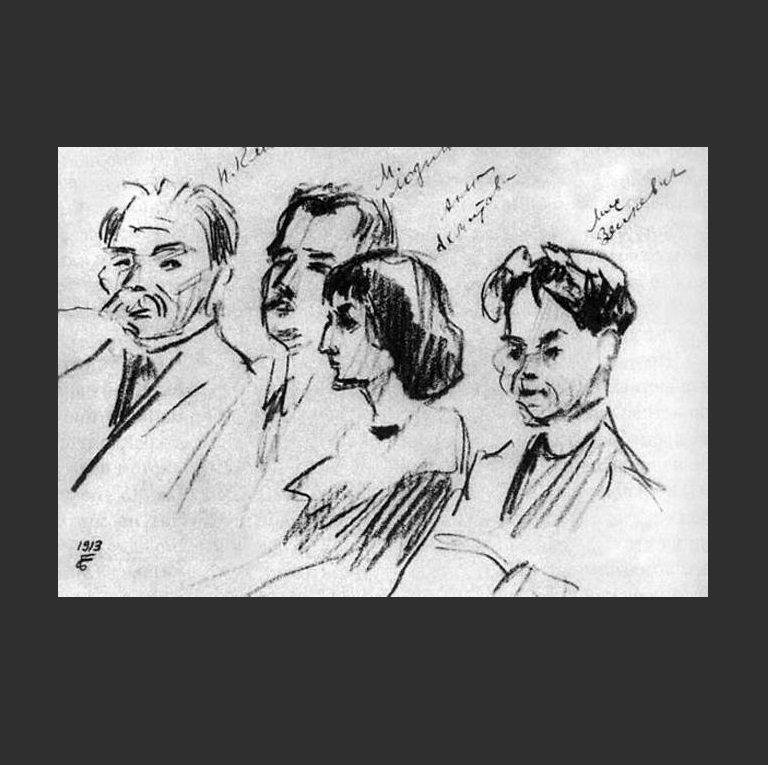 Цех поэтов. 1913