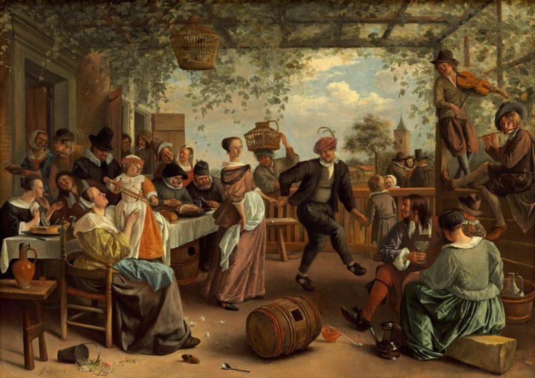«Танцующая пара» (1663)