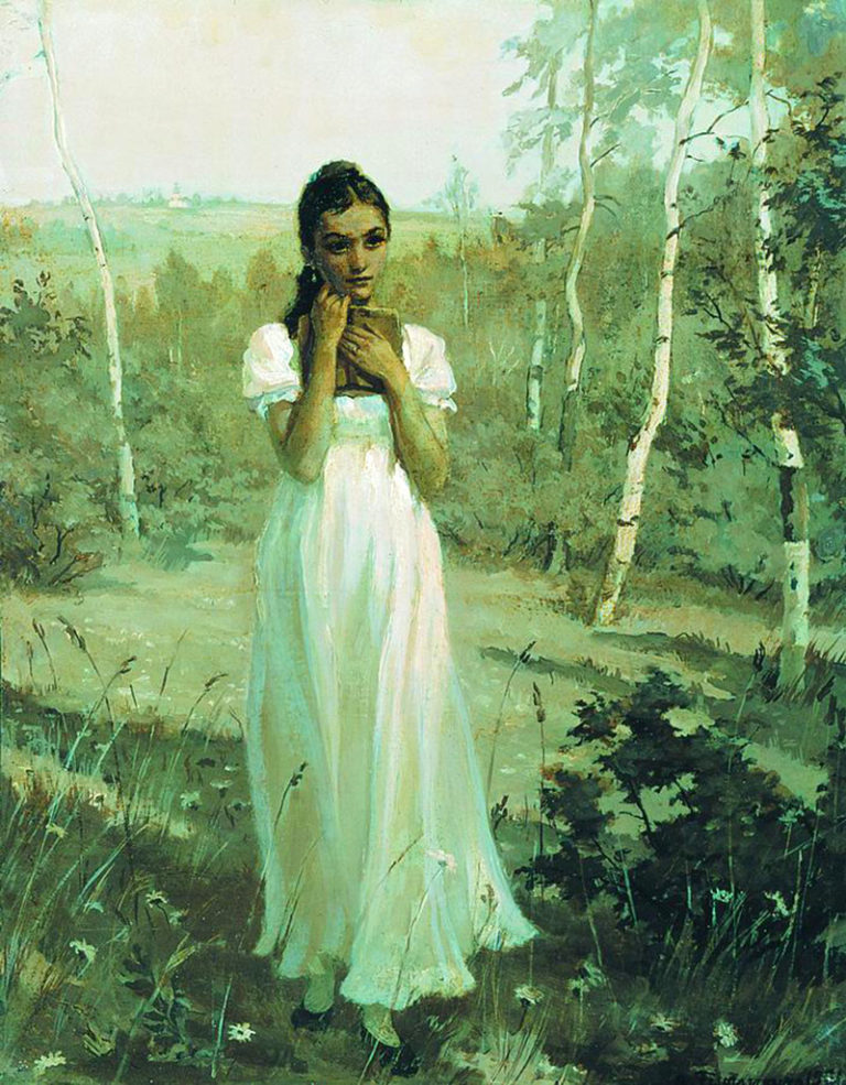 «Татьяна в тишине лесов // Одна с опасной книгой бродит...»
