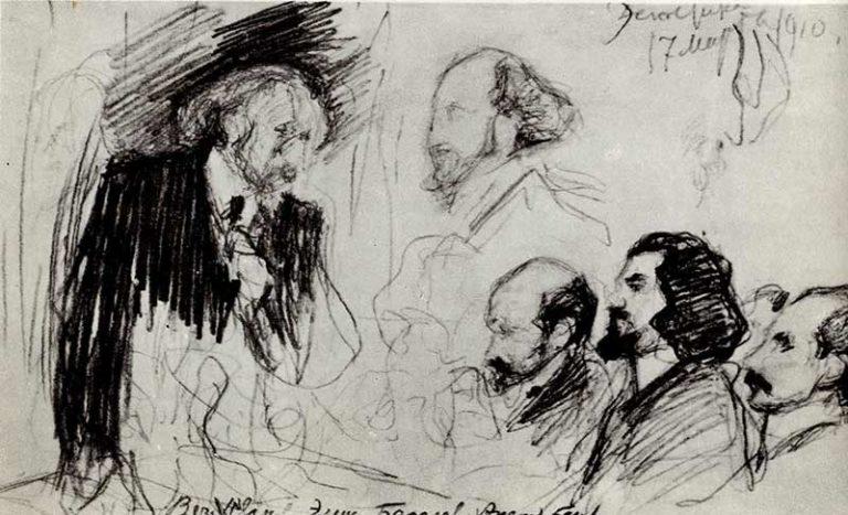 Вячеслав Иванов, Лев Кобылинский - Эллис, Николай Бердяев и Андрей Белый. 1910.