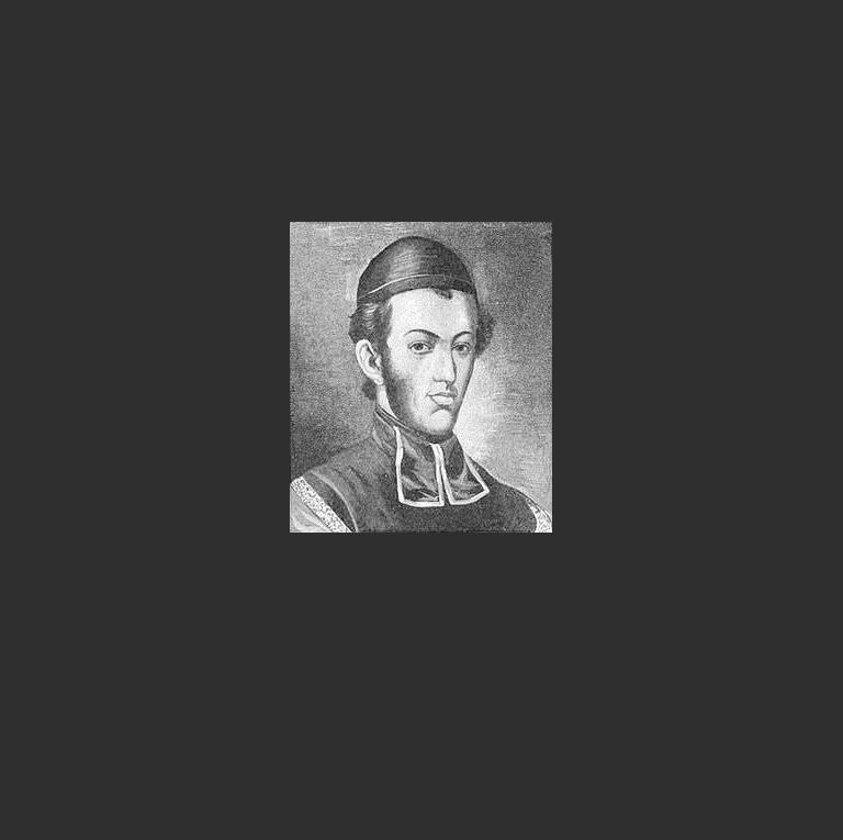 Якоб Бернайс (1824 - 1881)