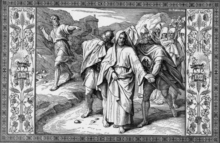 «Семей бросает камни в Давида»