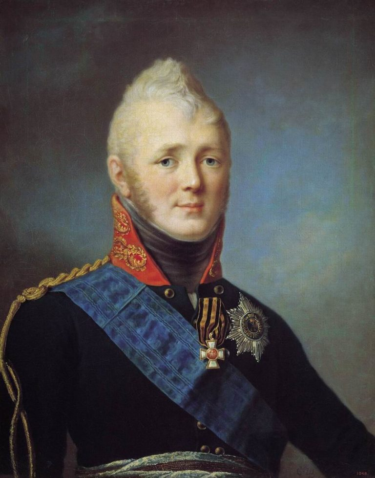 Александр I Павлович (1777 — 1825)
