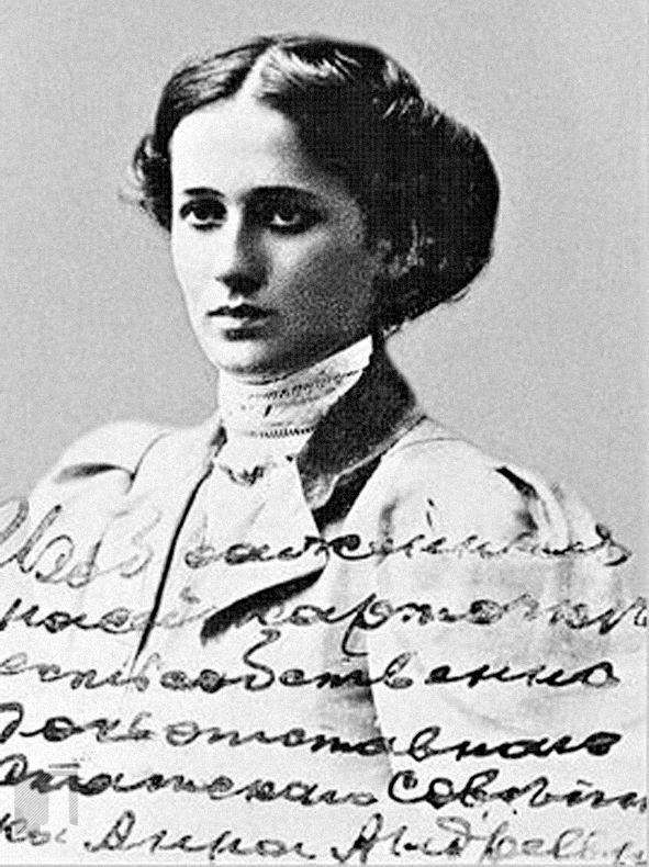 Анна Горенко