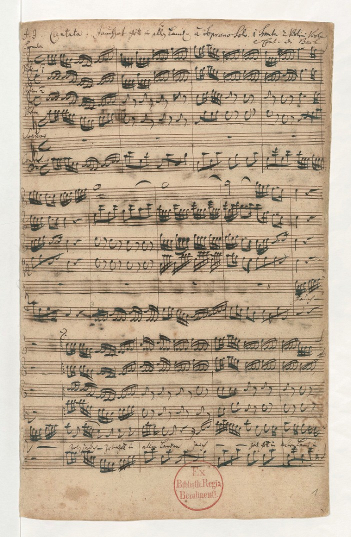 BWV 51. No 1. Ария