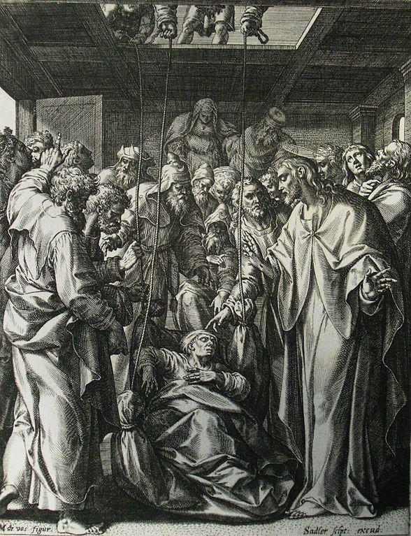 Христос исцеляет парализованного. Ок. 1600