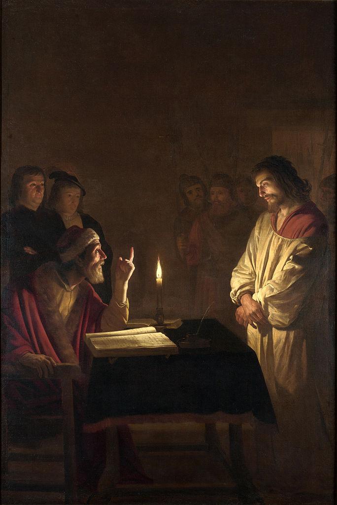 Христос перед первосвященником. Ок. 1617